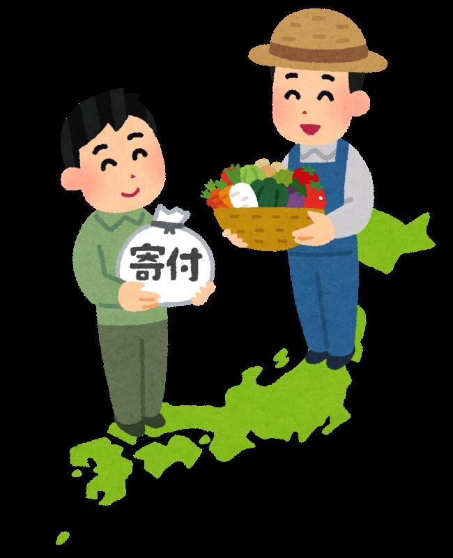 furusato_nouzei_2016110816420194f.png