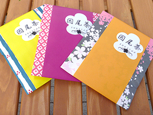 inbi-gift-01.jpg