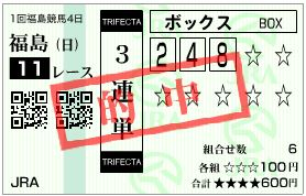 0417okunohosomichi3tan.jpg
