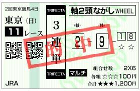 0501to113tanff.jpg
