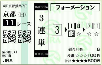 1023kikkasho3tangg.jpg