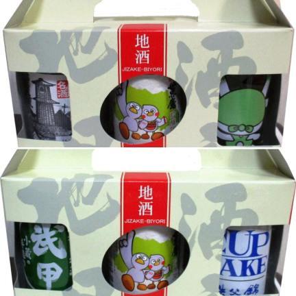 埼玉地酒カップ
