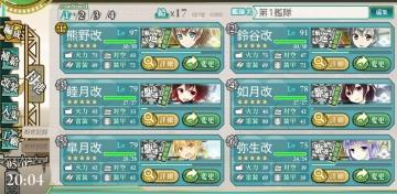 2016春イベE-3第1艦隊編成攻略編