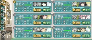 2016春イベE-6 攻略第1艦隊