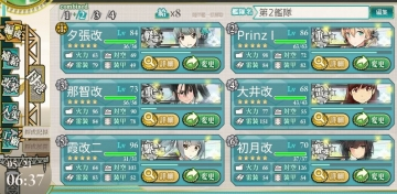 2016春イベE-6 Aマスギミック解除第2艦隊