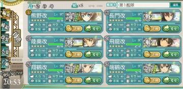 2016春イベ E-7第1艦隊