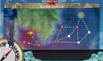 2016-0813 E-1高速戦艦入りルート