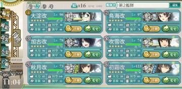 2016-0820 E-3 ギミック解除第二艦隊