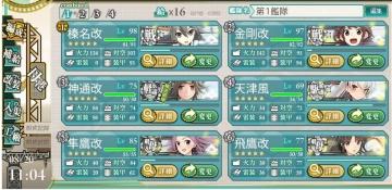2016-0820 E-3 ギミック解除第一艦隊