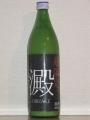 20160520_澱酒01