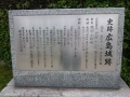 20160626_広島14