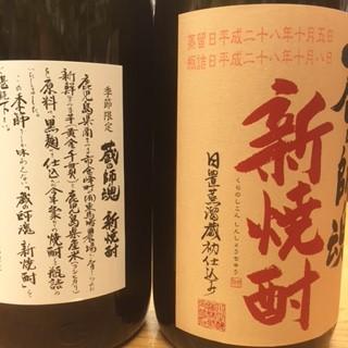 20161019蔵の師魂新焼酎ラベル
