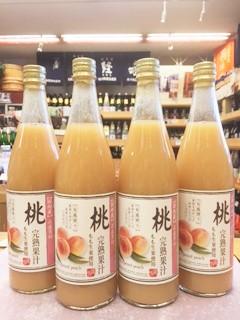 20161026桃果汁80%