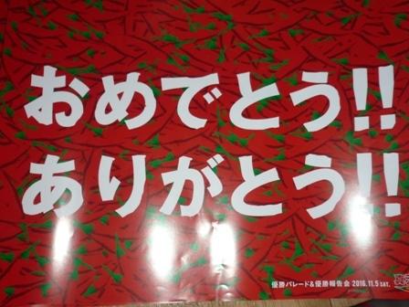 blog11246.jpg