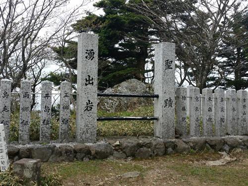 天ケ瀬120-233