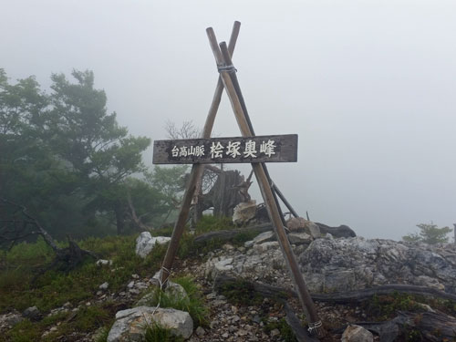 船津川100-051