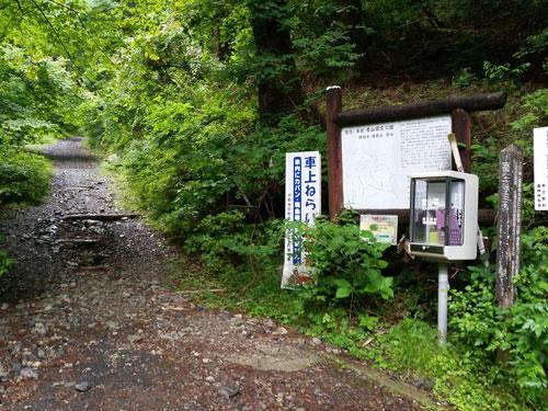 船津川100-069