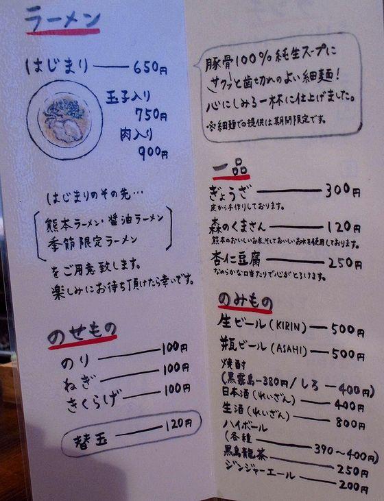IMG_2519 - コピー