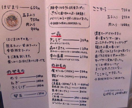 IMG_2689 - コピー