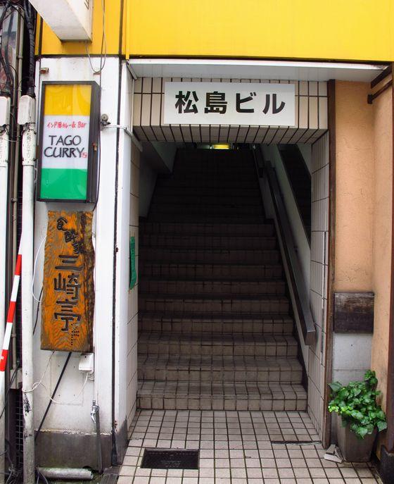 IMG_3538 - コピー