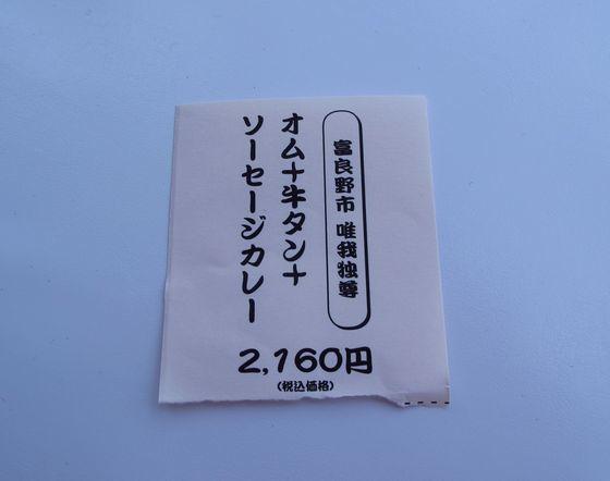 IMG_6710 - コピー