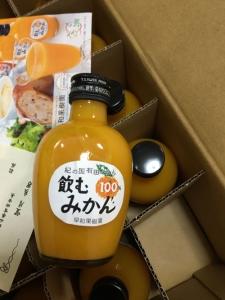 和歌山県有田市飲むみかん