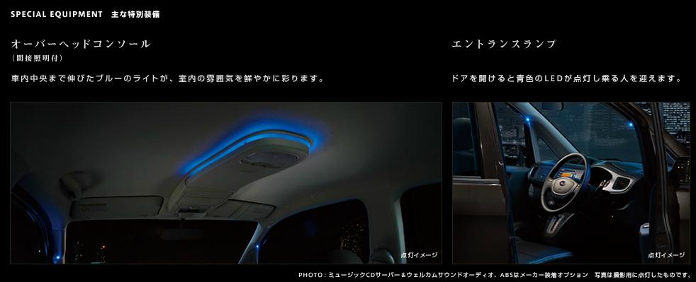 1st_stera_black_interior.jpg