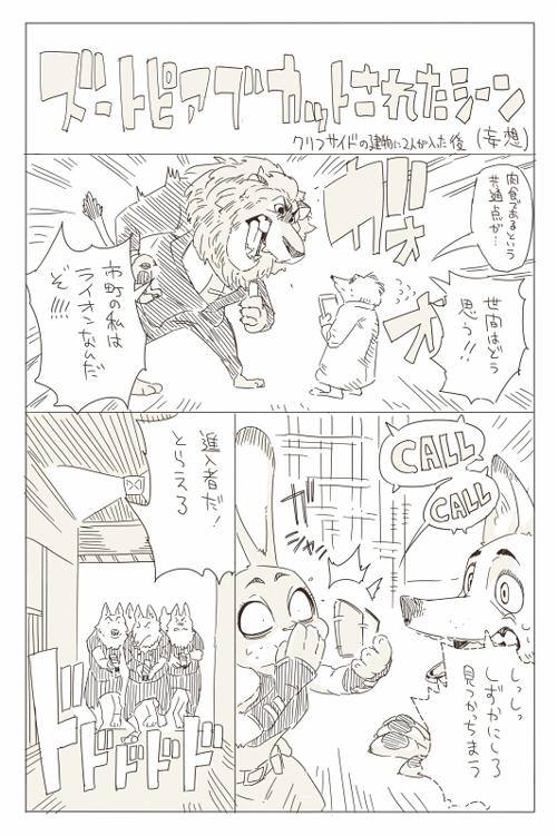 3■カットシーン01