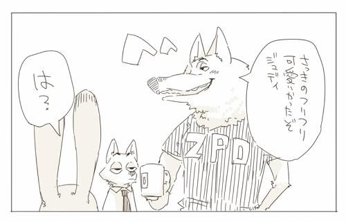 2■ジュディとニック衣装4