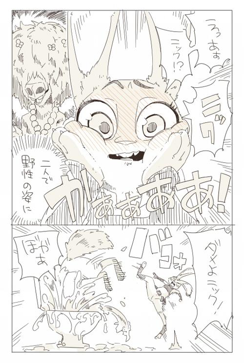 3■カットシーン3