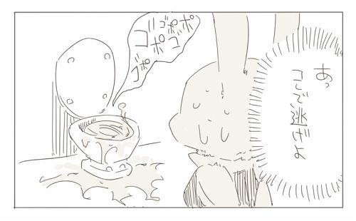 3■カットシーン4