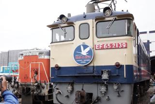 DSC02464 (1)