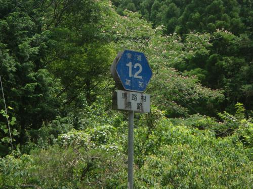 IMGP2520.jpg