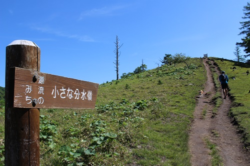 笠取山27