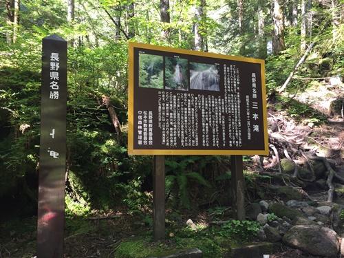 三本滝22