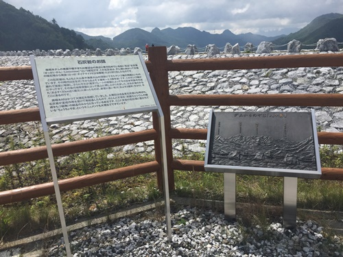 南相木ダム6