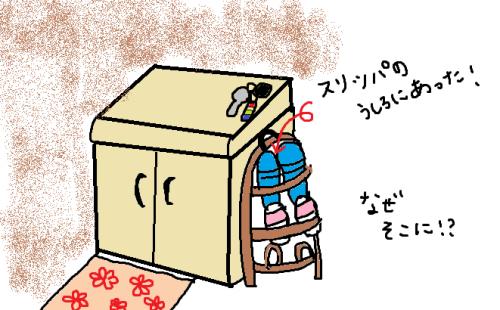 イメージ2