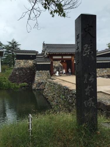 松本城周辺5