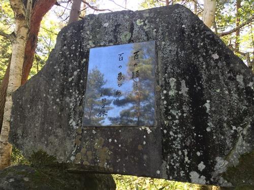 茅ヶ岳35