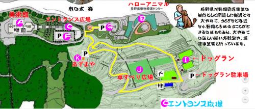 飯綱山公園広場・ドッグラン方面