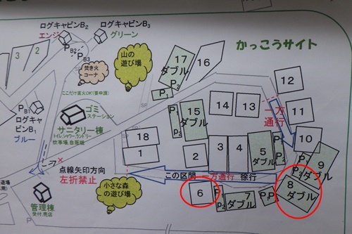 地図1かっこう8と6