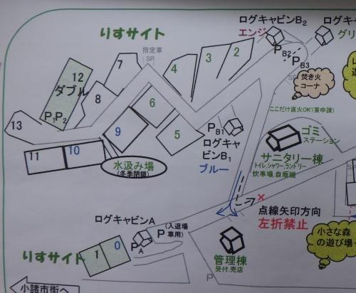 りすサイト地図