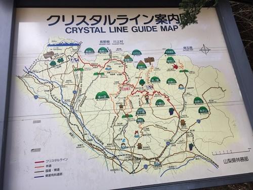 クリスタルライン29