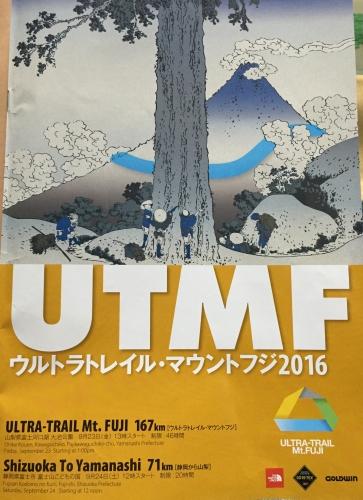 UTMF.jpg