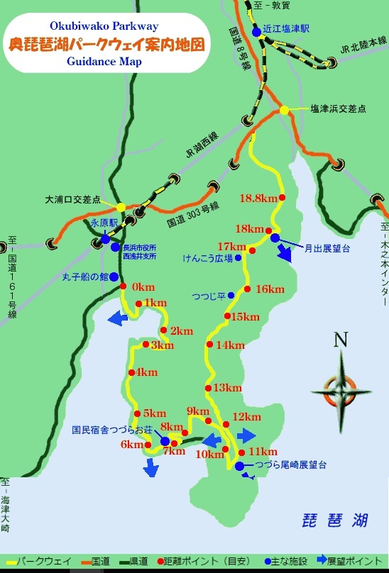 map_20161109000653493.jpg