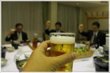H28110105館山リゾートホテル