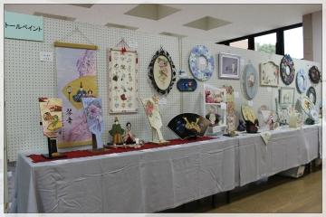 H28110209茂原市文化祭