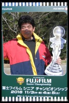 H28110303富士フィルムシニア