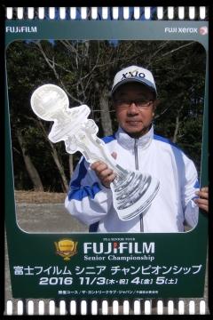 H28110304富士フィルムシニア