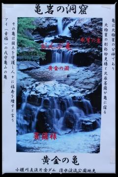 H28110507濃溝の滝